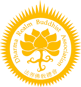 DRBA-Logo-gold-transparent